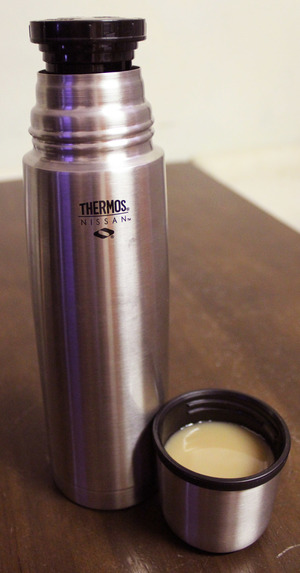 Фото: Термос Thermos Nissan Beverage Bottle 0,5L